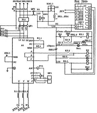 Рис. 7. Устройство плавного пуска схема принципиальная, для автоматизации работы погружного насоса с поддержкой давления в полном автоматическом режиме