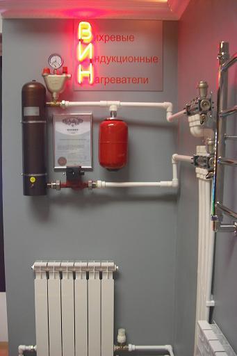 Рис №2. Индукционный водонагреватель, применяемый для нагрева воды в квартире
