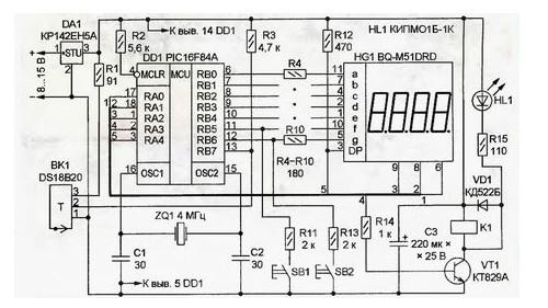 Рис №1. Принципиальная схема работы терморегулятора