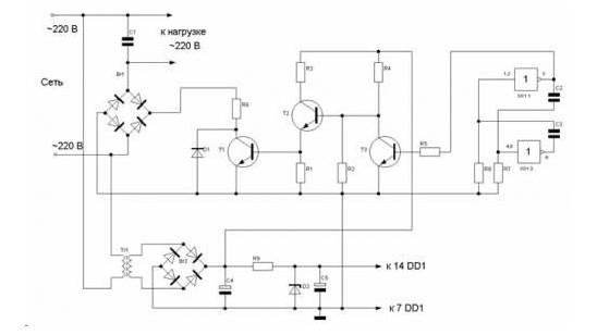 Рис №5. Схема электроэнергии на халяву