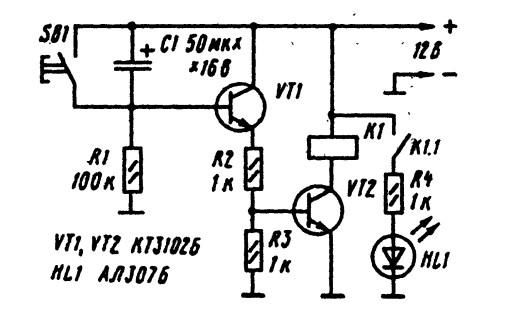 Рис. №6. Простейшее реле времени 12 В схема подключения.