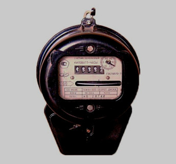 Рис. 2. Индукционный электросчетчик