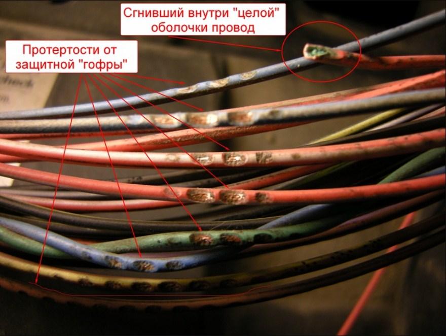 некачественный кабель