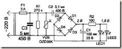 Рис 2. Принципиальная схема энергосберегающего устройства SmartBoySP001
