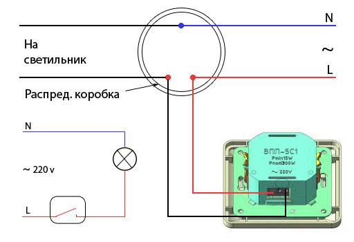 Рис №5. Схема подключения диммера