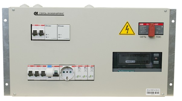 Рис№2. Щит автоматического ввода резерва ЩАВР-Б-4,5кВт-У1-В3, предусмотрен для монтажа в телекоммуникационных стойках