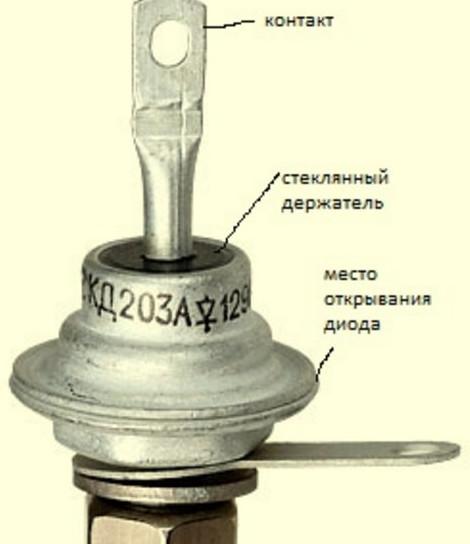 Рис №1. Диод, использованный для создания солнечной батареи