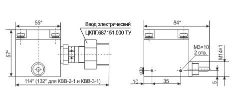 Рис. №3. Чертеж конечного выключателя КВ-1 с указанием габаритных и установочных размеров КВ-01 и с местоположением в конструкции кабельного ввода.