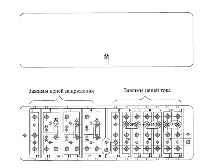 Рис №5 Конструкция испытательной коробки.